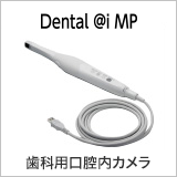 Dental @i MP